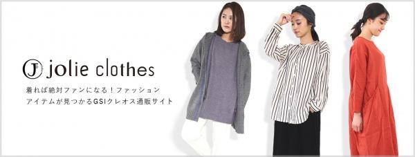 jolie clothes