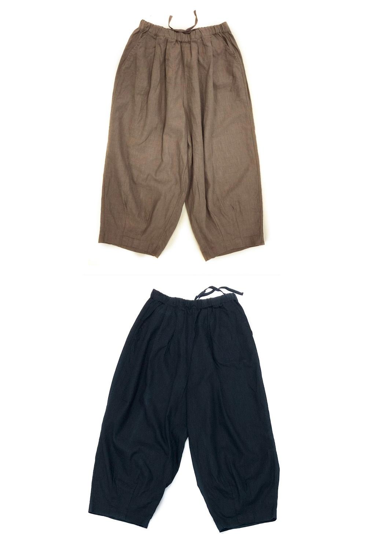 裾ダーツボールパンツ<br />□KCF-0327