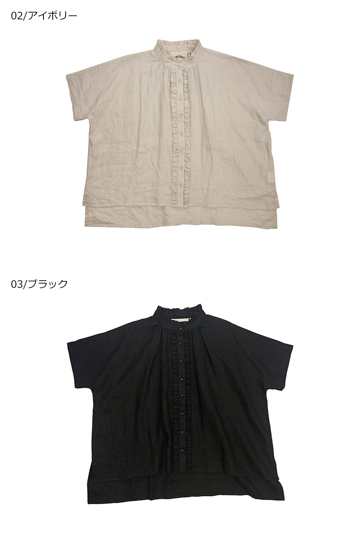 ネックフリルブラウス<br />□LMF-0506