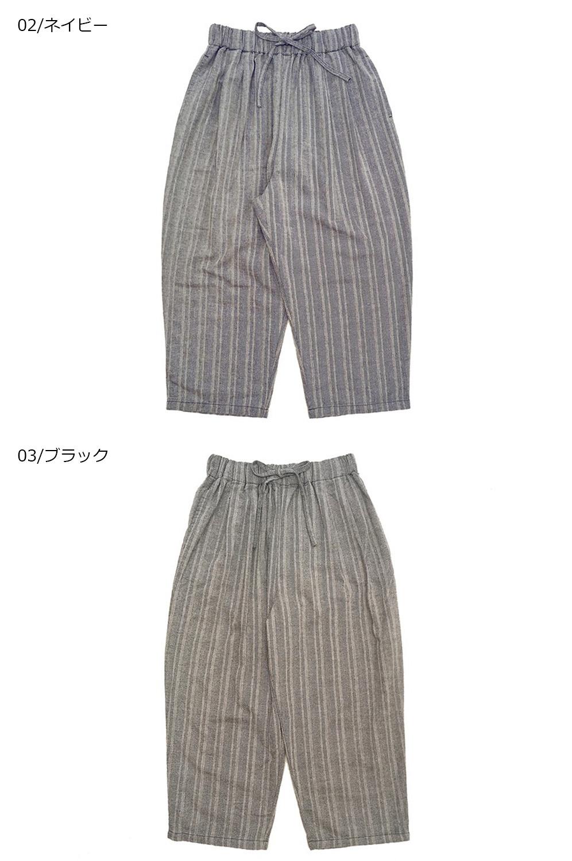ヘリンボーンパンツ<br />□LCF-0521
