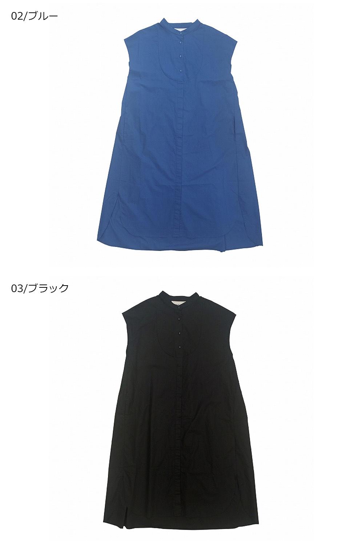 ヨーク切替シャツワンピース<br />□LMF-0508