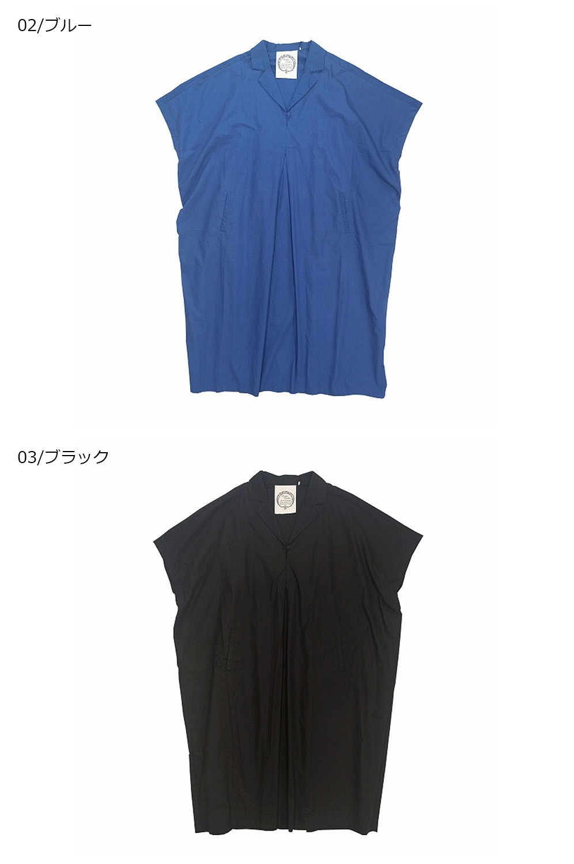 開襟ワイドワンピース<br />□LMF-0507