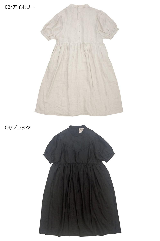 レース切替ワンピース<br />□LMF-0505