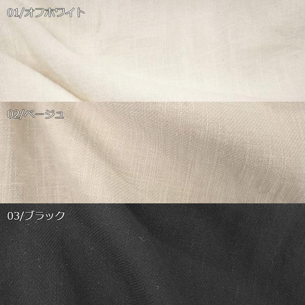 裾ギャザーパンツ<br />□LMF-0510