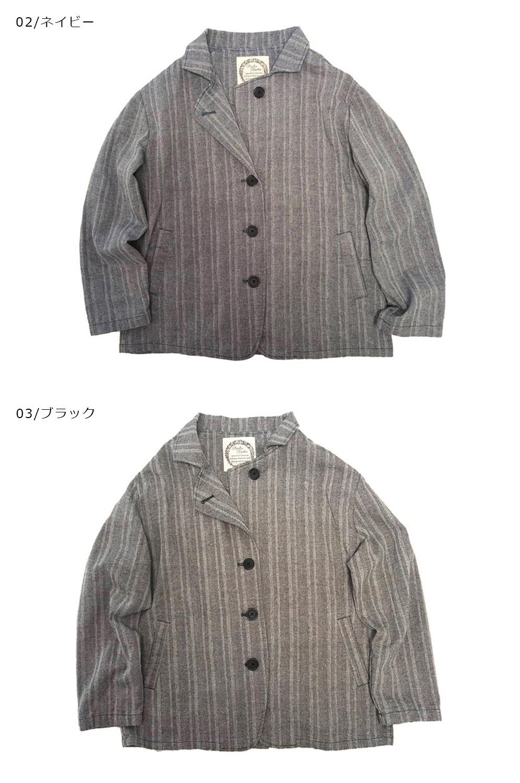 ヘリンボーンジャケット<br />□LMF-0401