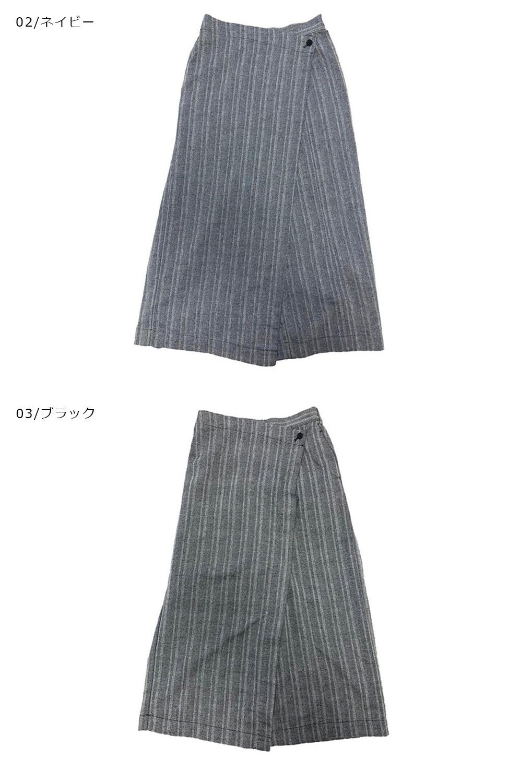 カフェパンツ<br />□LMF-0402