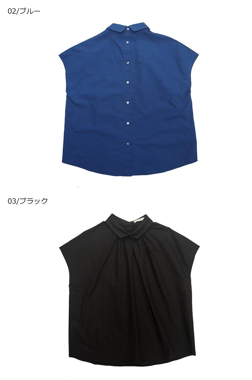 バックボタンブラウス<br />□LMF-0509