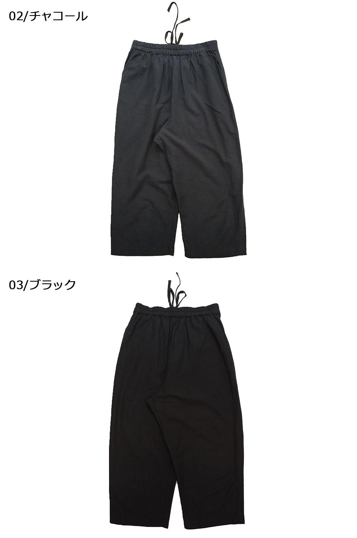 ボールパンツ<br />□LCF-0818