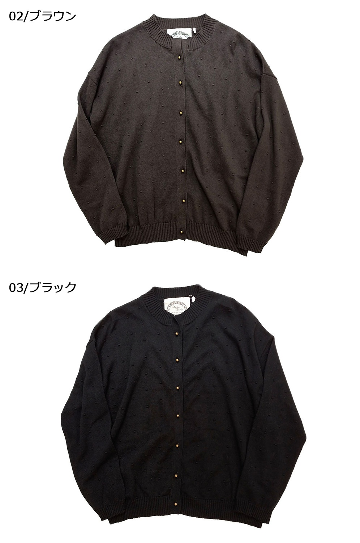ドットカーディガン<br />□LMS-0812