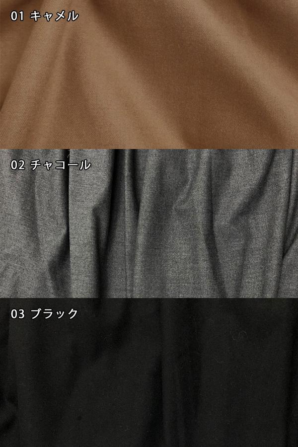 ジャンパースカート<br />□LCF-1022