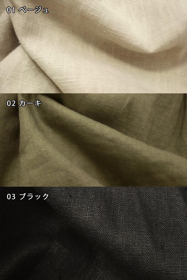 ボリュームギャザーパンツ<br />□LMF-1017
