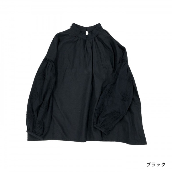 <b>MMF-1001</b>袖レースブラウス