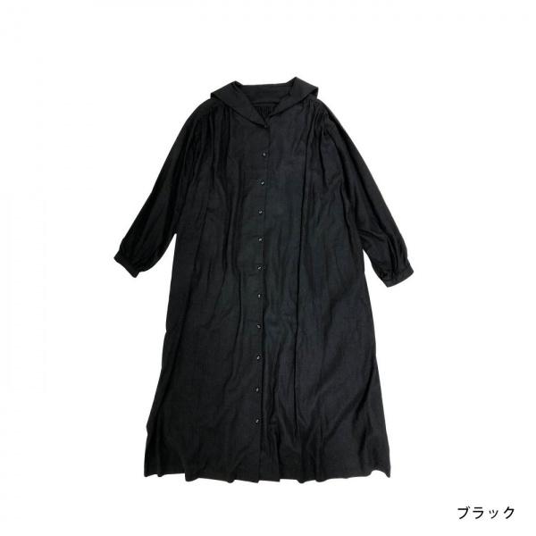 <b>MMF-1005</b>セーラー衿ワンピース