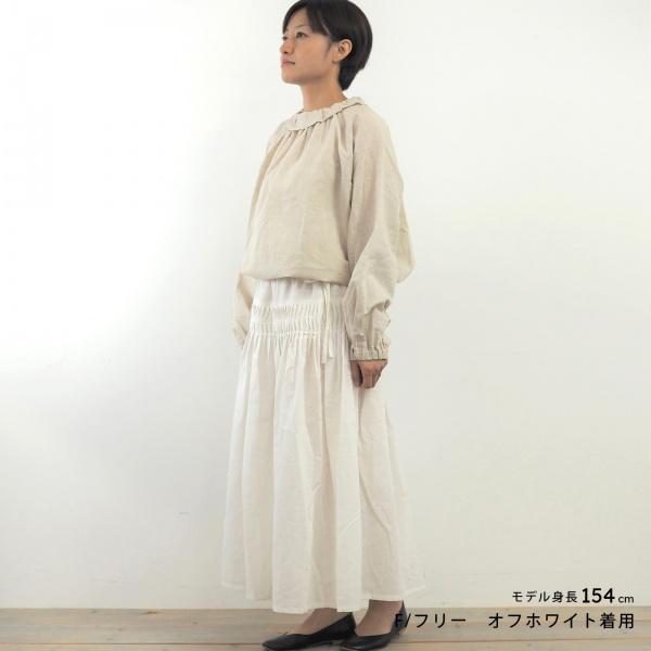 <b>MMF-0202</b>ギャザースカート