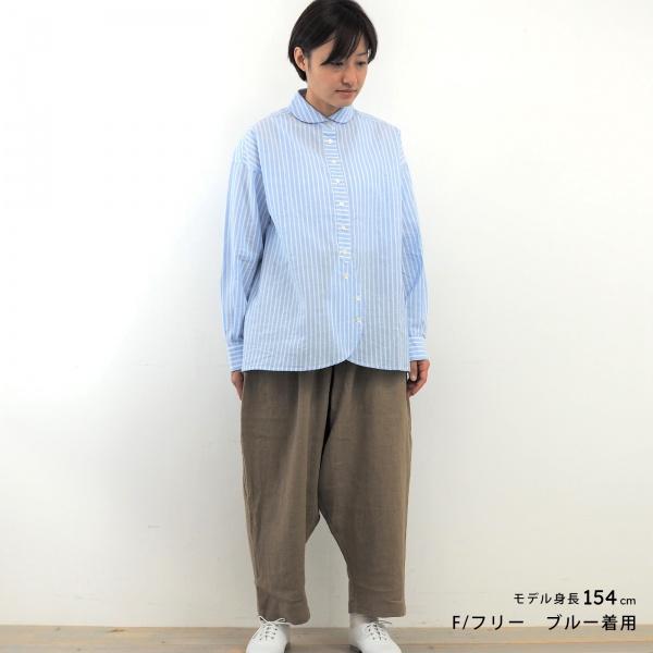 <b>MMF-0208</b>ストライプシャツ
