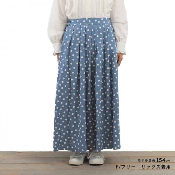 <b>MMF-0308</b>ドットスカート
